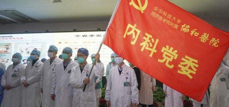 Wuhan Coronavirus and IO
